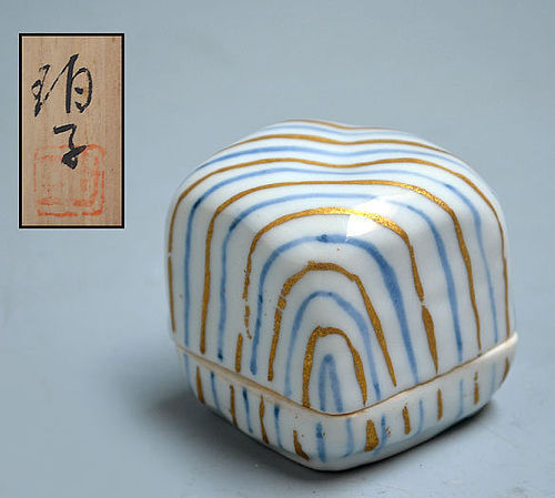 Kogo Incense Container by Ono Hakuko