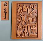 Toban Slab by Sodeisha Founder Kumakura Junkichi