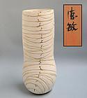 Torimon Kaki by Japanese Pottery Artist Kamitamari Noritoshi