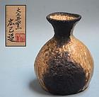 Matsukawa Hiromi Iga Kabura Vase