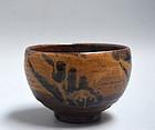Chawan Tea Bowl by National Treasure Tamura Koichi