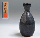 Kimura Morikazu Yuteki Tenmoku-yu Ichirin Sashi
