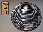 Kimura Moriyasu Wave Pattern Tenmoku Platter