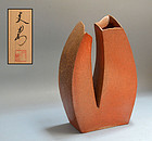 Kawabata Fumio Contemporary Sculptural Bizen Vase