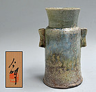 Takeuchi Komei Haiyu Ash Glazed Tokoname Vase