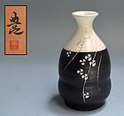 Kondo Yutaka Funka Bottle