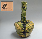 Suzuki Goro Large Contemporary Oribe Vase