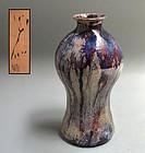 Sakuchi Ensen Nanban Hisshoku Bottle Vase 1