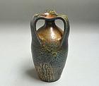 Sakuchi Ensen 2 Tri- Handled Vase