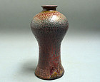 Sakuchi Ensen 4 Bottle Vase