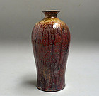 Sakuchi Ensen 6, Bottle Vase