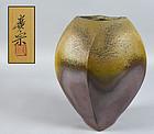 Okayasu Koshu Tall Faceted Bizen Vase 2