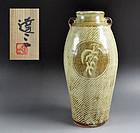 Living National Treasure Shimaoka Tatsuzo Mashiko Vase