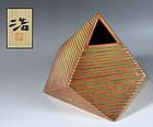 Seto Hiroshi Striped Pyramid Vase