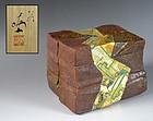 Contemporary Stacking Pottery Box by Nakamura Baizan (Takuo)