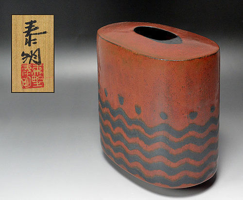 Contemporary Red Iconic Vase by Morino Taimei