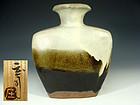 Hamada Shoji Mashiko Pottery Vase