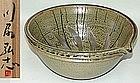 Big and Bold Mashiko Dish by Kawajiri Hiroshi