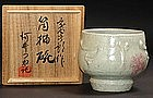 Chawan Tea Bowl by Important Artist Kanjiro Kawai
