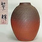 Faceted Bizen Pottery Tsubo by Okada Teru