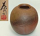 Japanese Bizen Pottery Tsubo by Mori Yasushi