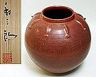 Large Tamba Tsubo by Takahashi Wasaburo