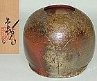 Tamba Vase by Shimizu Masayoshi