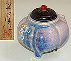 Ceramic Koro incense pot by Yamazaki Koyo w/ Box