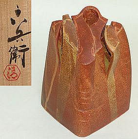 Rare Sculptural Modern Art Vase, Kiyomizu Rokubei VII