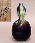 Modern Kutani Vase Living National Treasure Yasokichi
