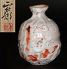 Shino Tokkuri Sake Bottle by Hayashi Shotaro