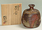 Bizen Vase by Kimura Sumio (Yukei)