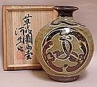 Magnificent Vase with box by KANJIRO KAWAI