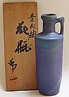Vase by Japanese Living National Treasure Shimizu Uichi