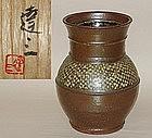 Large vase by LNT Shimaoka Tatsuzo