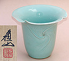 Large Celadon Seiji Vase by Suwa Sozan