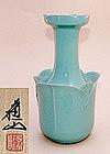 Modern Japanese Celadon Vase by Suwa Sozan