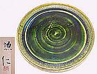 Japanese Oribe O-sara platter by Kishimoto Kennin