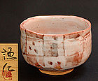Modern Shino Chawan Tea Bowl by Kishimoto Kennin