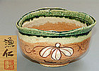 Modern Oribe Chawan Tea Bowl by Kishimoto Kennin