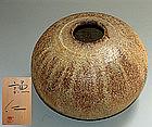 Large Shizen-yu Tsubo Vase by Kishimoto Kennin