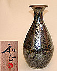 Modern Oil Spot ceramic Vase by Unokawa Kazumasa