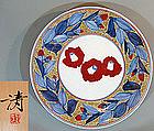 Modern Porcelain Platter by Suzuki Kiyoshi