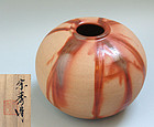 Bizen Vase, Female Potter Yamamoto Soshu