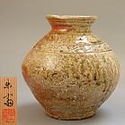 Shigaraki Tsubo by Mukei Bunkazai Takahashi Rakusai III