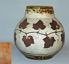 Large Vase by Katsuo Seiryudo