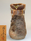Shigaraki Vase by Tani Seiuemon