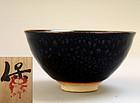 Yuteki Tenmoku Chawan Tea Bowl by Shimizu Yasutaka