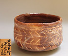 Purple-Shino Chawan by Shino Yaichiro