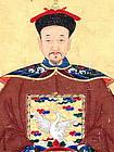Rare Chinese Ancestor 19th. century Portrait on linen